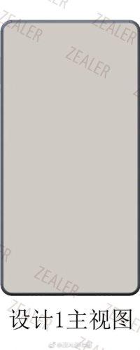 Xiaomi Mi MIX 3 Price, Specs, Design Leaked – Prototype