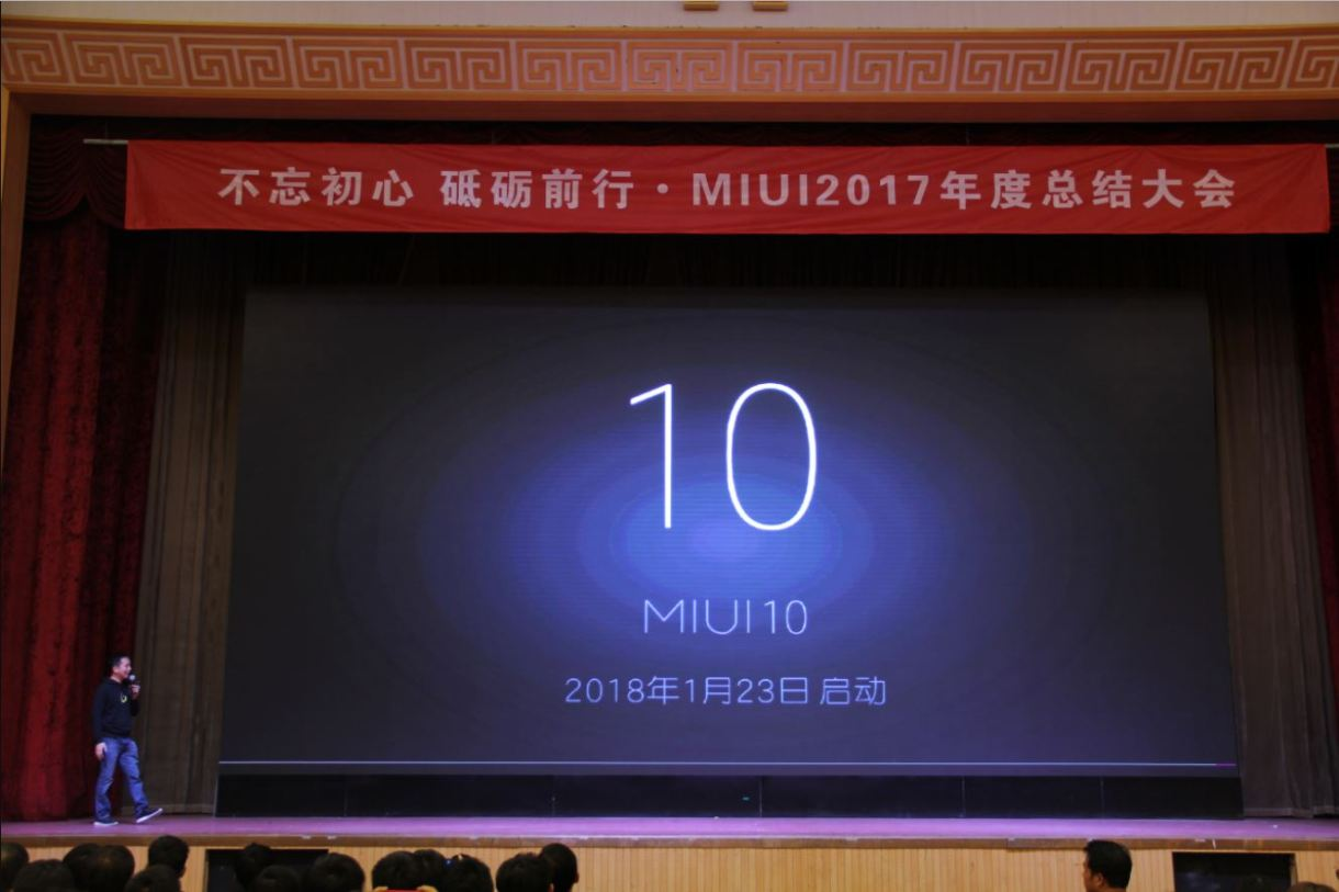 MIUI 10 officially released 1