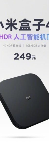 Xiaomi Mi Box 4 4C released