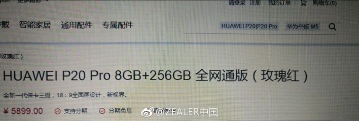Huawei P20 Pro High Version 8GB + 256GB leaked 1