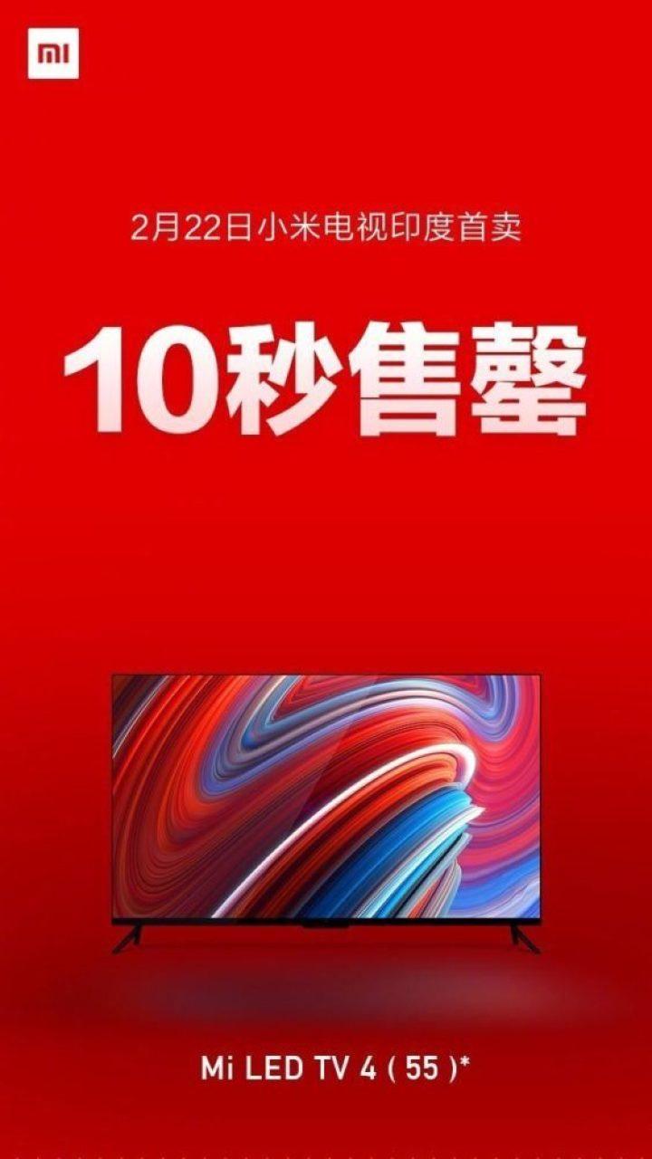Xiaomi-Mi-TV 4-Sales-India