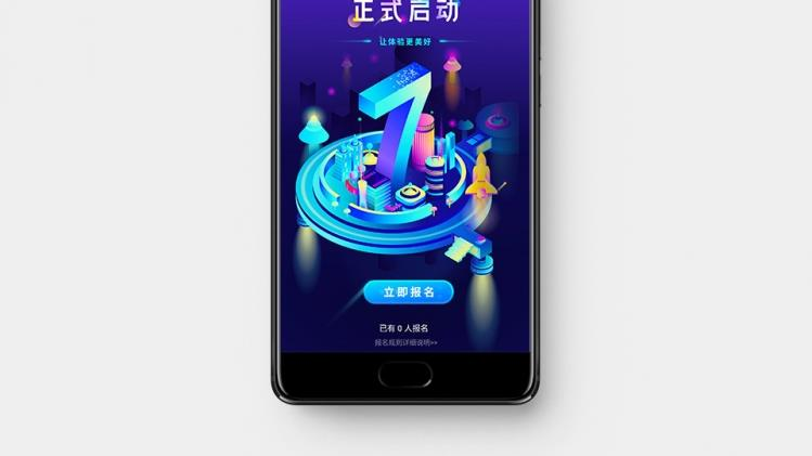 How to install Flyme 7 Beta step 2