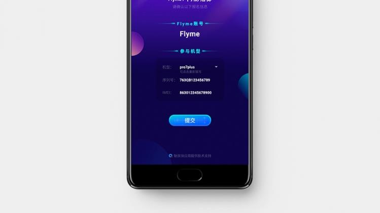 How to install Flyme 7 Beta step 3