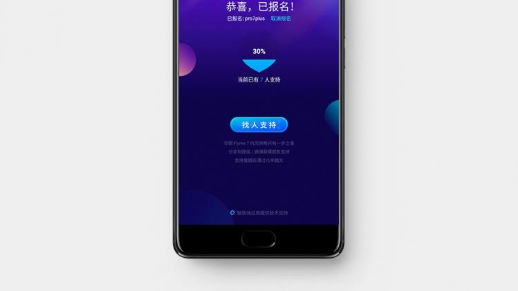 How to install Flyme 7 Beta step 4