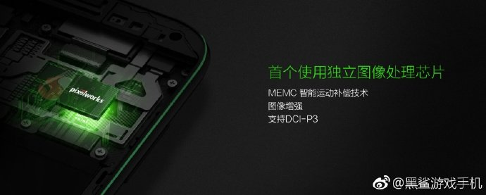 Xiaomi Black Shark Gaming Phone Releases - 5