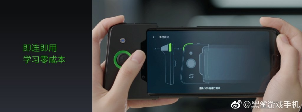 Xiaomi Black Shark Gaming Smartphone Releases - 8