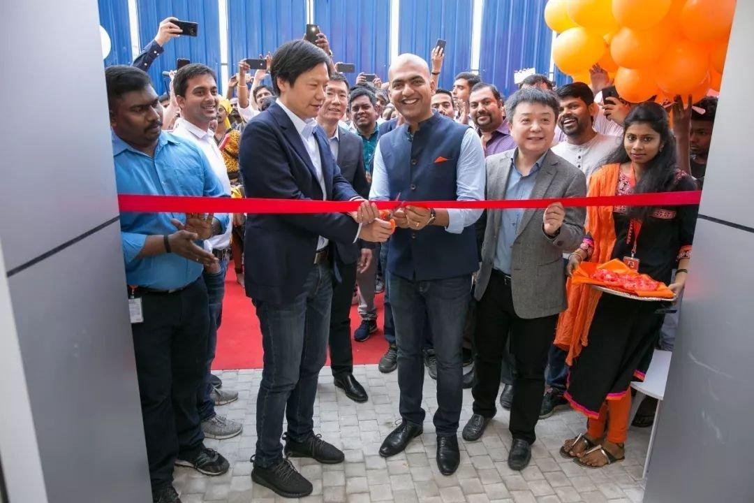Xiaomi Mi India Headquarter