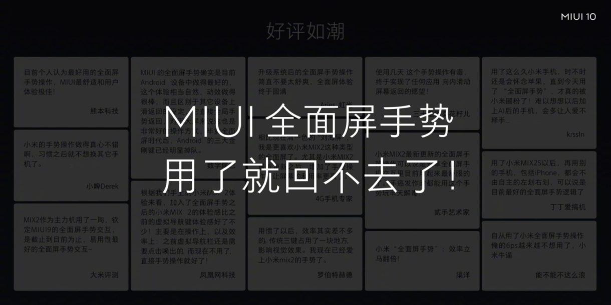 Top 5 Features of MIUI 10 - Task Manager