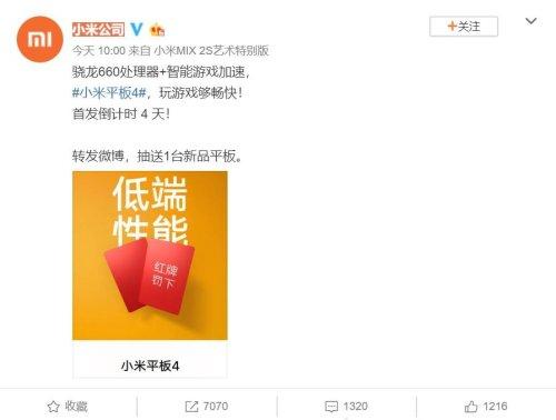 Xiaomi Mi Pad 4 SoC Weibo Post
