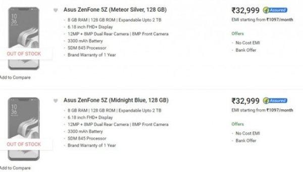 Asus Zenfone 5Z releasing India 1