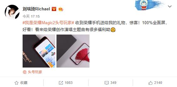 Huawei Honor Magic 2 Features full screen