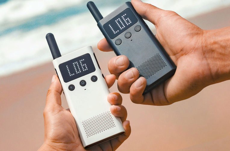 Xiaomi Mijia 1S Thin Body Walkie Talkie