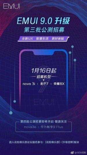 Huawei EMUI 9.0 Android 8.0 Update Huawei Nova 3i Honor 8X Miamang 7