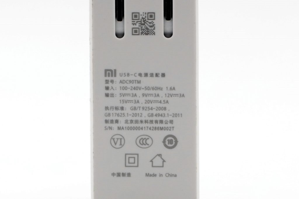 Xiaomi 90W USB PD Charger leaked head