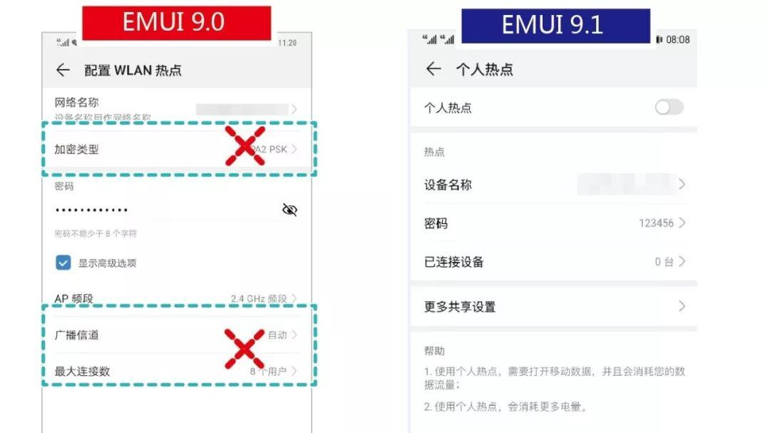 Huawei EMUI 9.1 Vs EMUI 9.0 - Settings Change