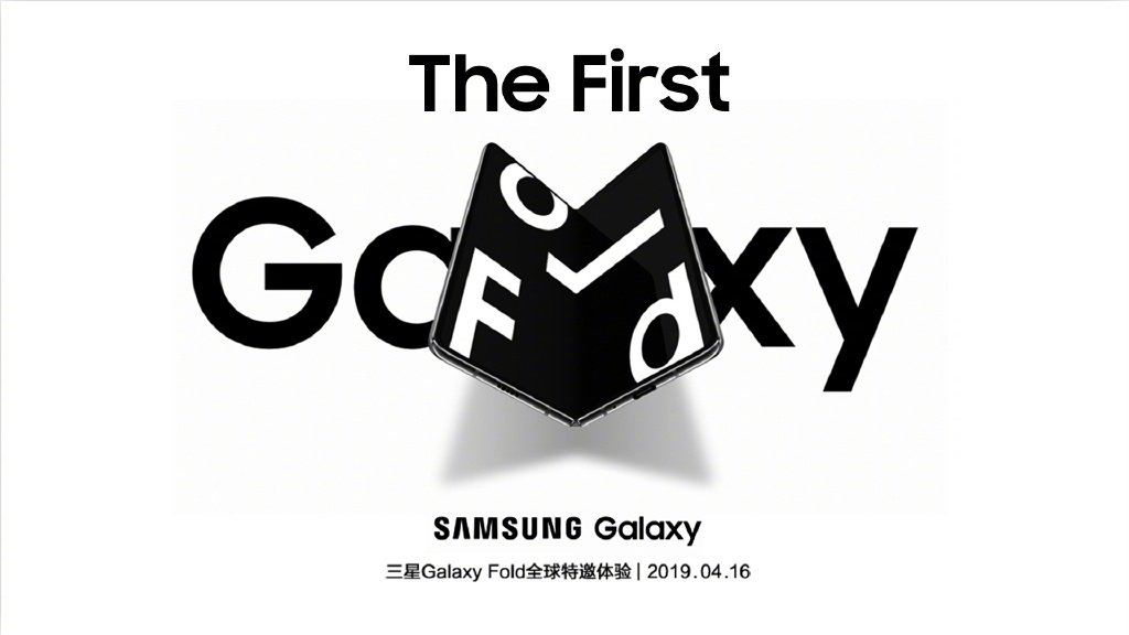 Samsung Galaxy Fold Release Date China Poster