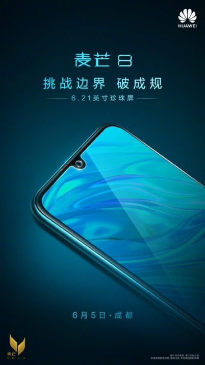Huawei Maimang 8 release date poster