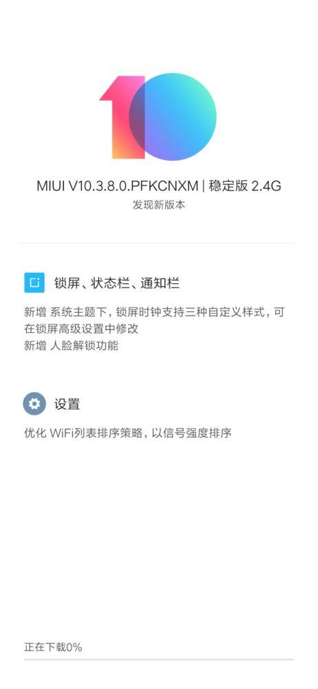 Redmi k20 Pro MIUI 10 China Stable Update Face Unlock