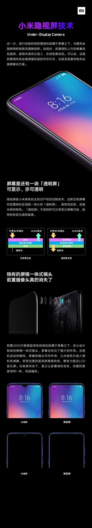 Xiaomi Mi 9 Under-Screen Camera Version Weib Poster