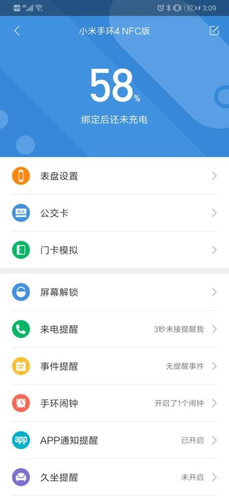 Xiaomi Mi Band 4 Review Battery Life Test Start