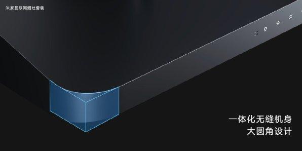 Xiaomi Mijia Smart Stove Set design