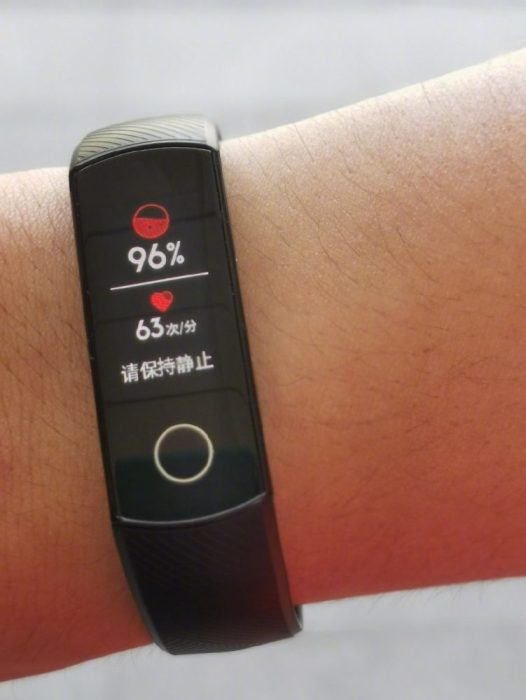 Honor Band 5 Exposure Blood Oxygen Function