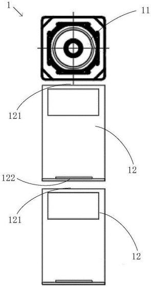 Xiaomi Periscope Lens Patent Leaked Design