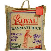 royal_-basmati_rice.jpg