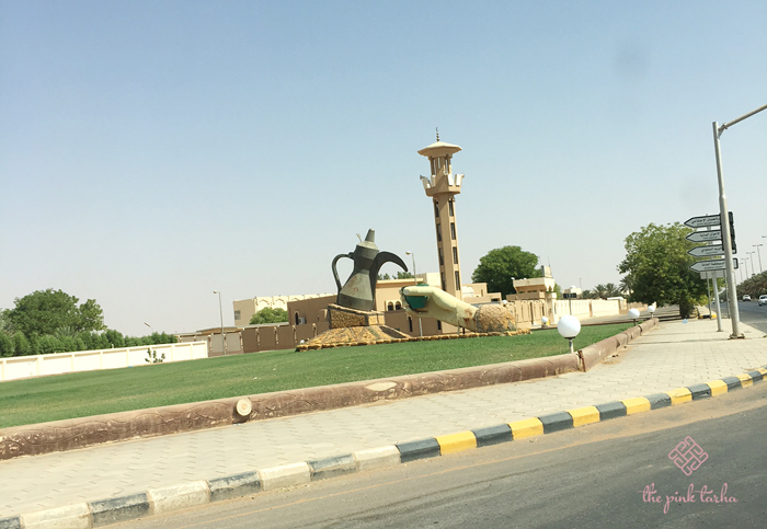 This is a good roundabout sculpture in Shaqra.