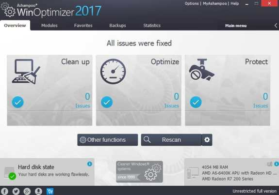 Ashampoo WinOptimizer 2017 serial number for activation