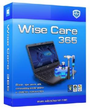 Wise Care 365 Pro serial key for license activation