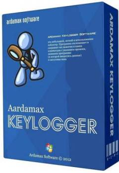 Working Ardamax Keylogger Serial Key