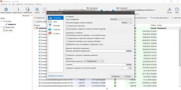 download GoodSync v10.8 Enterprise + Crack torrent
