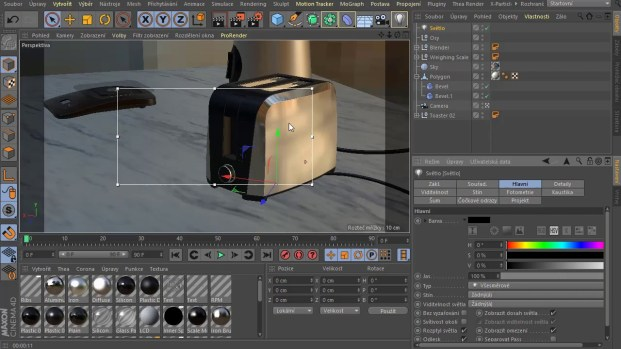 CINEMA 4D Studio R19 torrent download