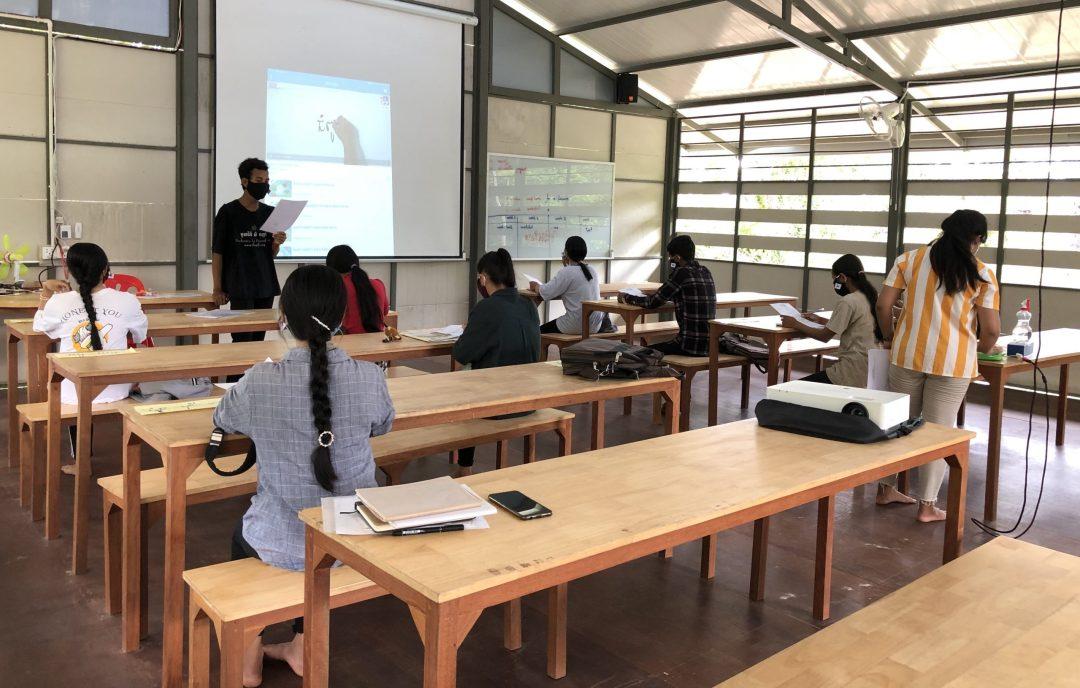 KVLC Study Group (1)