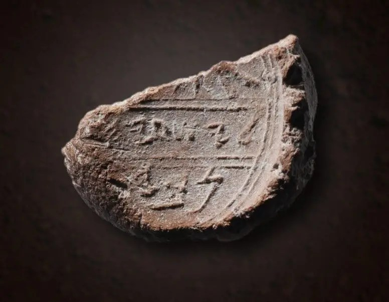 Another Archaeological Find Shows That The Bible Really Is History