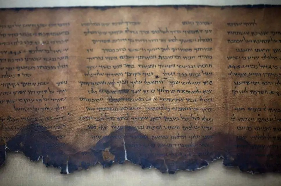 Oldest Biblical Text Reveals Amazing Reality About the Hebrew Bible