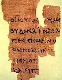 How do we know the NT documents were written in the first century?