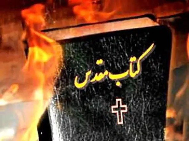 Troubled by Growth of Christianity, Iranian Regime Destroys Bibles