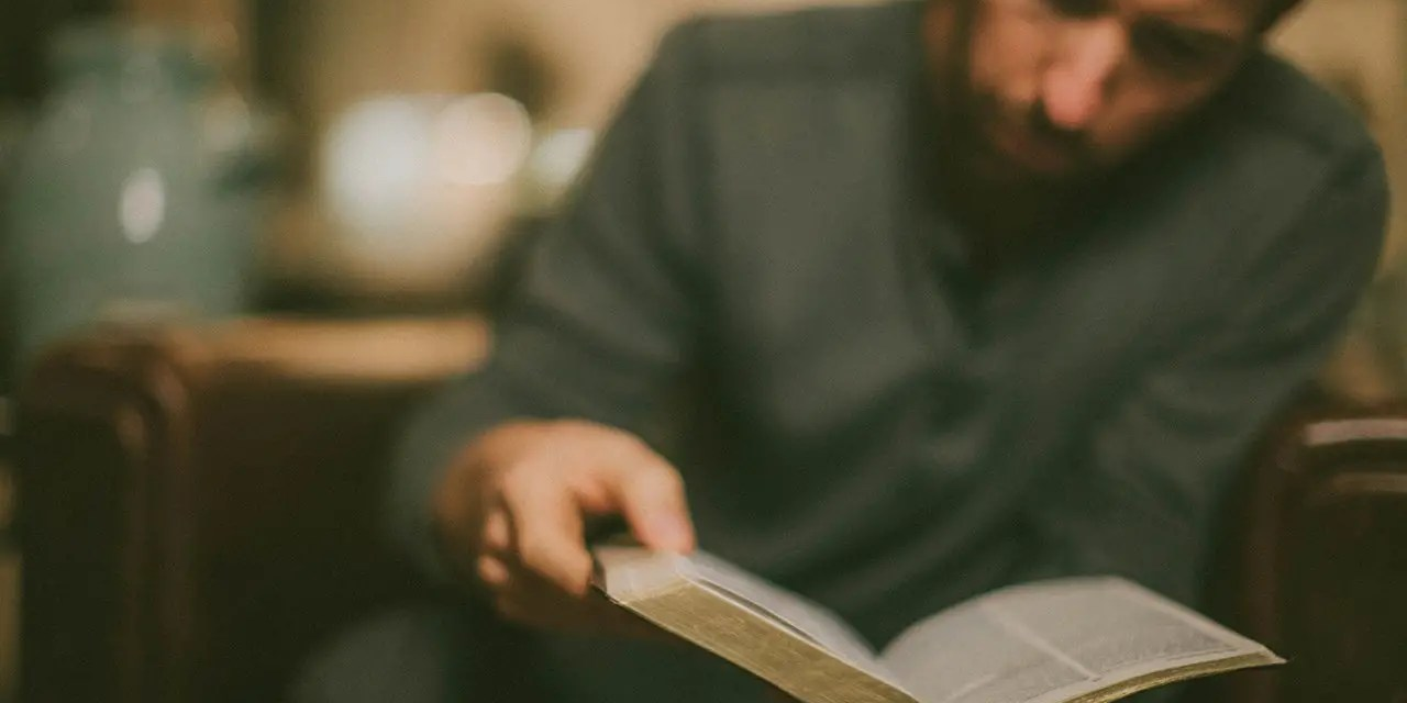 """The Bible: Reading the """"Ordinary"""" Way"""