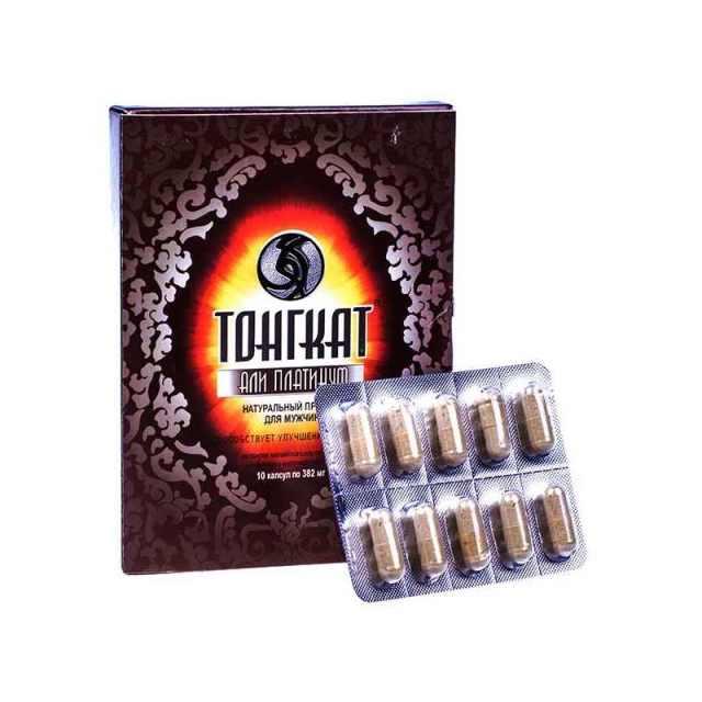 cele mai bune pastile parazite pentru oameni)