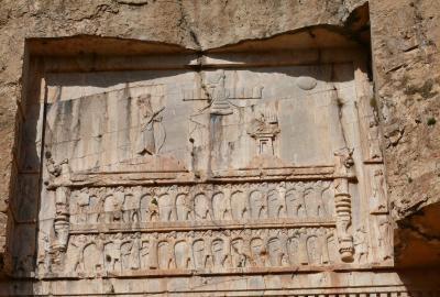 Avesta | Cea mai veche sursă de cunoaștere a civilizației de pe Pământ