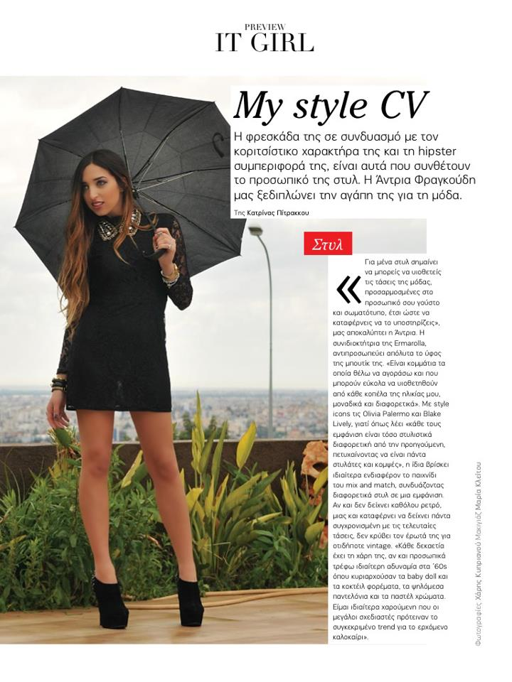 Andreana in Must magazine january '13 issue