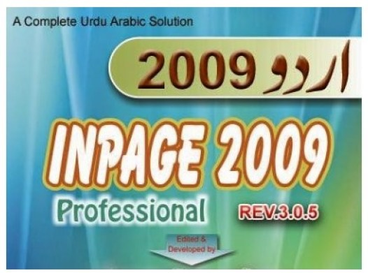 Inpage 2009 Portable