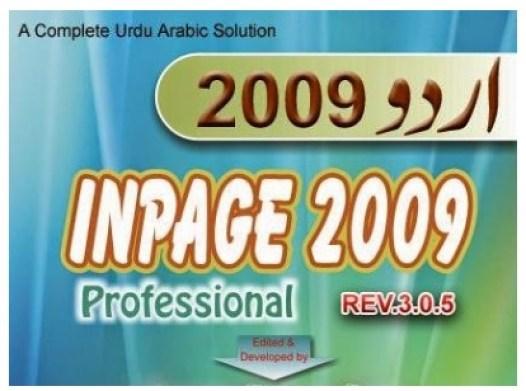 Inpage 2009 Portable