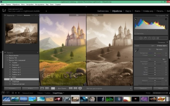 Portable Adobe Photoshop Lightroom CC 6.14 (x64)