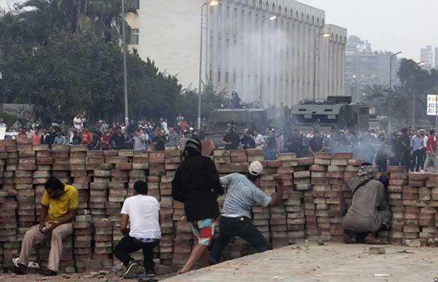 BlockadeStreet