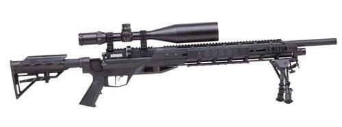 Benjamin BTAP22SX Armada .22 PCP Rifle, Black