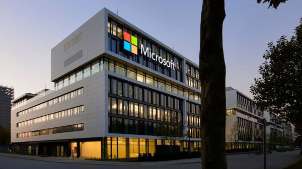 مقر تابع لشركة مايكروسوفت