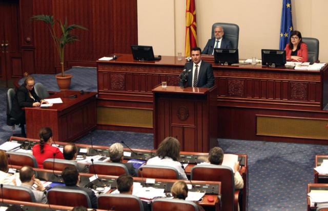 Image result for κοινοβούλιο σκοπίων ζάεφ